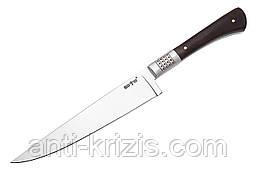 Нож охотничий  3282 ACWP (Grand Way)+2 подарка+бесплатная доставка или скидка!