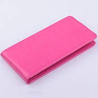 Чехол флип для Acer Liquid Z500 DualSim розовый