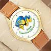 Патриотичные наручные часы Украина Моя Батькивщина Gold/Brown 1053-0108