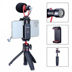 Набор блогера для смартфона Ulanzi Vlogging Super Extension Tripod Handle Outfit (Combo 2)