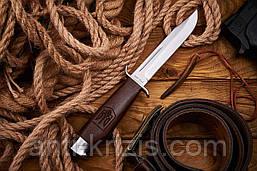 Нож нескладной 024 ACWP (UA) (Grand Way)+2 подарка+бесплатная доставка или скидка!