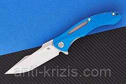 Нож складной CH 3519-G10-blue (CH Knives)+2 подарка+бесплатная доставка или скидка!
