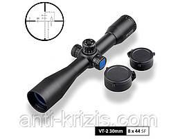 Прицел оптический VT-2 8x44 SF ()