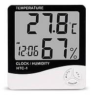 Термометр-Гигрометр 3в1 HTC-1 White Zessl