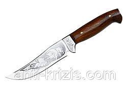 Нож охотничий Хантер м (Grand Way)+2 подарка+бесплатная доставка или скидка!