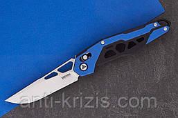 Ніж складаний 9225-GL (San Ren Mu knives)+2 подарунка+безкоштовна доставка або знижка!