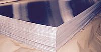 Нержавеющий лист  d 0,9 мм