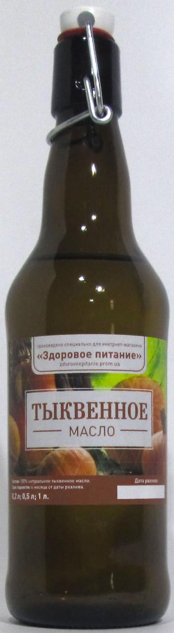 Тыквенное масло холодный отжим 500 мл