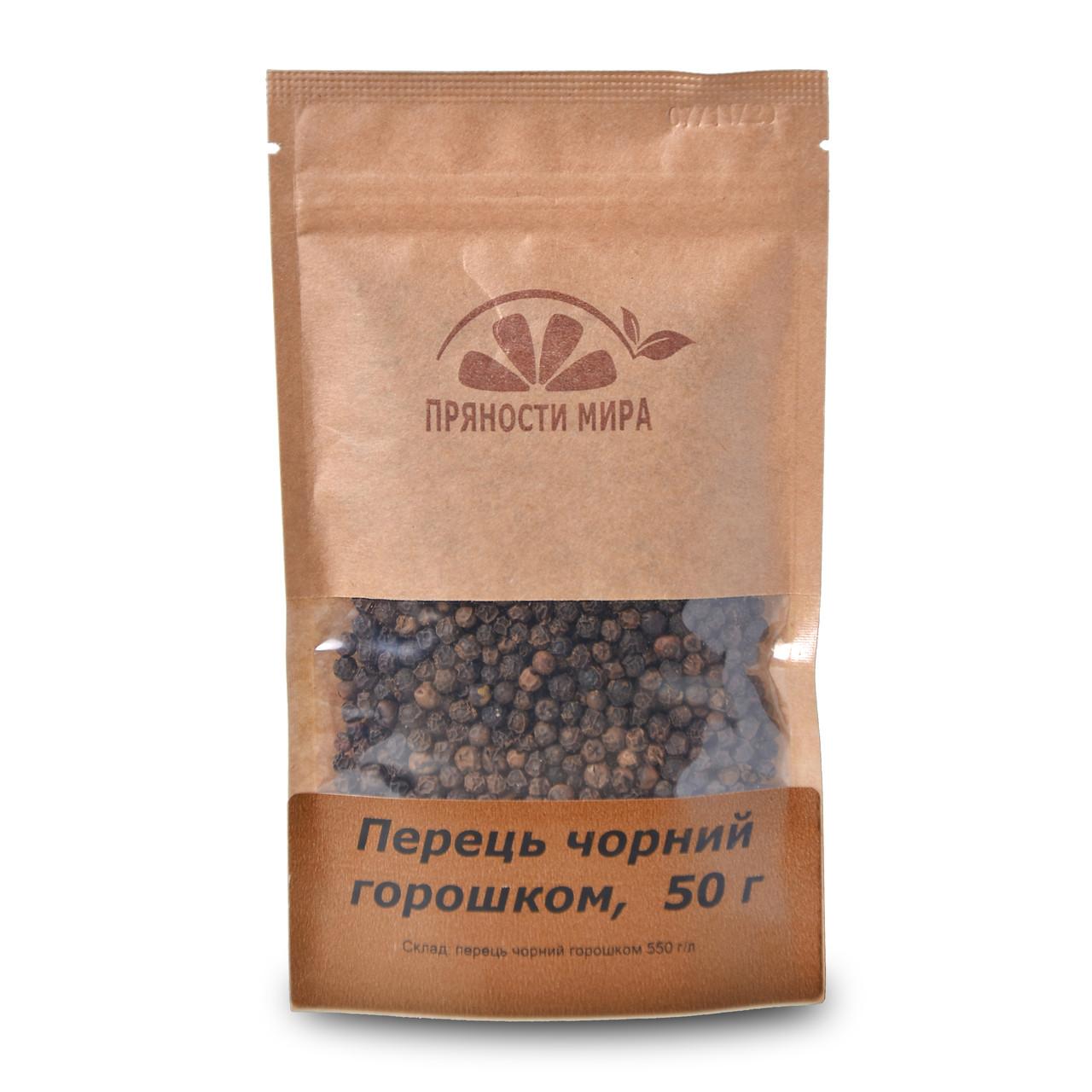 Перец чёрный горошек 50 гр