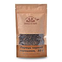 Перец чёрный горошек 50 гр, фото 1
