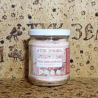 Сіль гімалайська рожева дрібна 200 г, фото 1