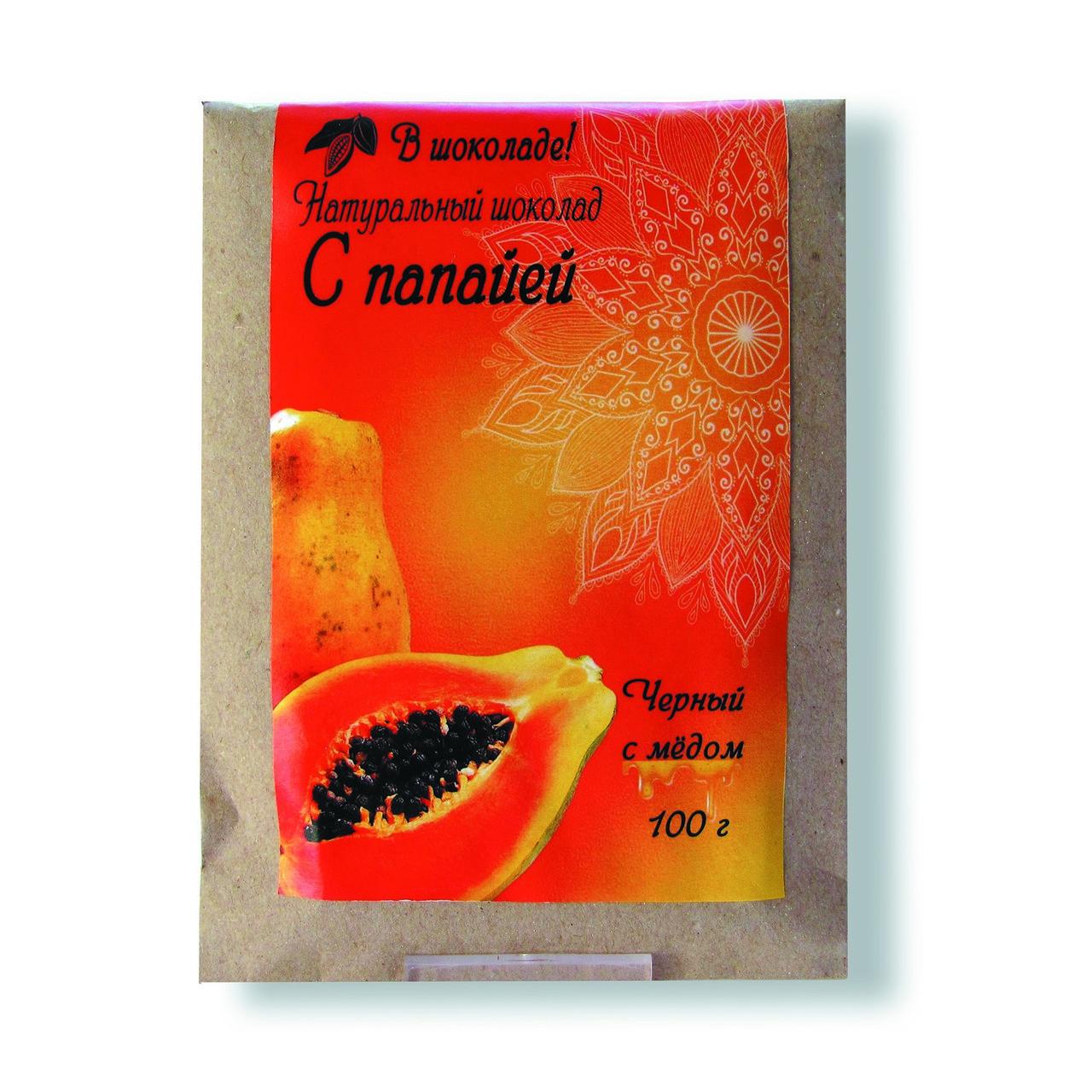 """Шоколад на меду """"С папайэю"""" 100 г"""