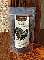 КРАСНАЯ УЛИТКА элитный китайский чисто чёрный чай 50 г