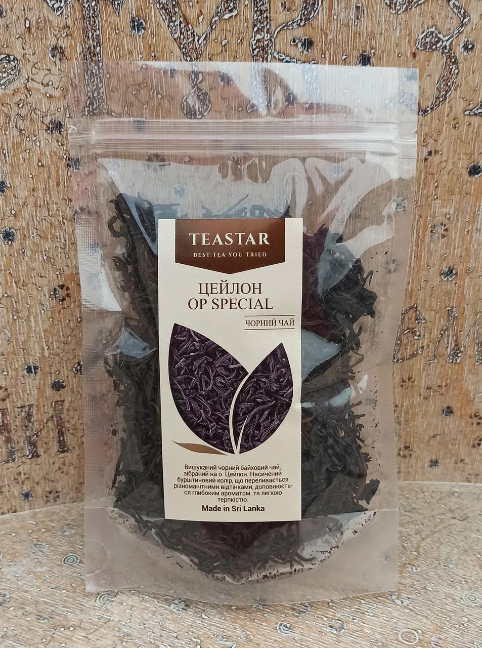 Цейлон OP Special високоякісний чорний чай 50 г