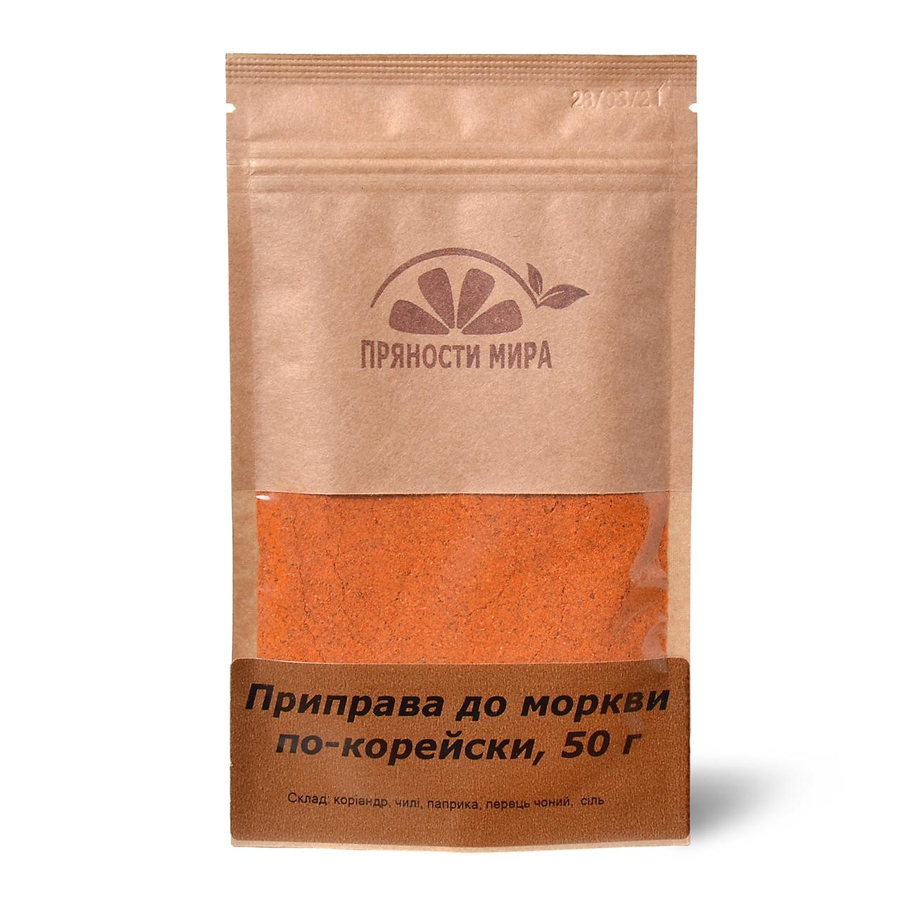 Приправа для моркови по-корейски 50 г