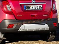 Накладки на бампер передняя и задняя Opel Mokka 2013+