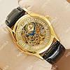 Яркие наручные часы Рекорд Skeleton Gold/Gold 3403