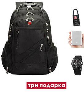 Шкільний рюкзак Swissgear 8810 (Power Bank, годинник і замок в подарунок), 35 л
