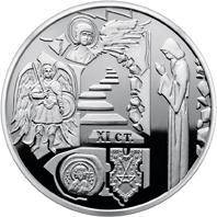 468 / Видубицький Свято-Михайлівський монастир / монастырь 2020
