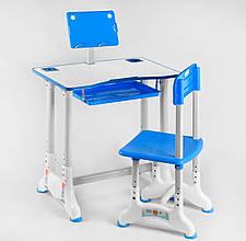 Набір меблів, пластикова парта зі стільцем, регулюється по висоті, з полицею C 44559, колір синій