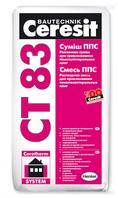 Клей для утеплителя Ceresit CT 83 (Церезит) 25кг