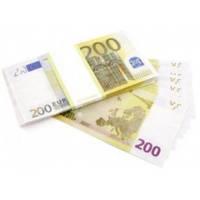 Сувенир пачка  200 евро