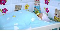 """Детское постельное бельё в кроватку- """"Мишки с лейками голубые"""""""