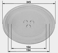 Тарелка для микроволновки 245 мм.