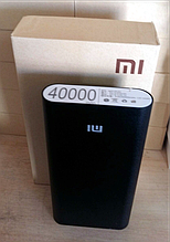 Портативний зарядний пристрій Xiaomi 40000