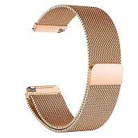 Металевий ремінець Milanese Loop для смарт-годин Maxcom / Samsung / Amazfit 20mm - Gold (Рожеве Золото), фото 1