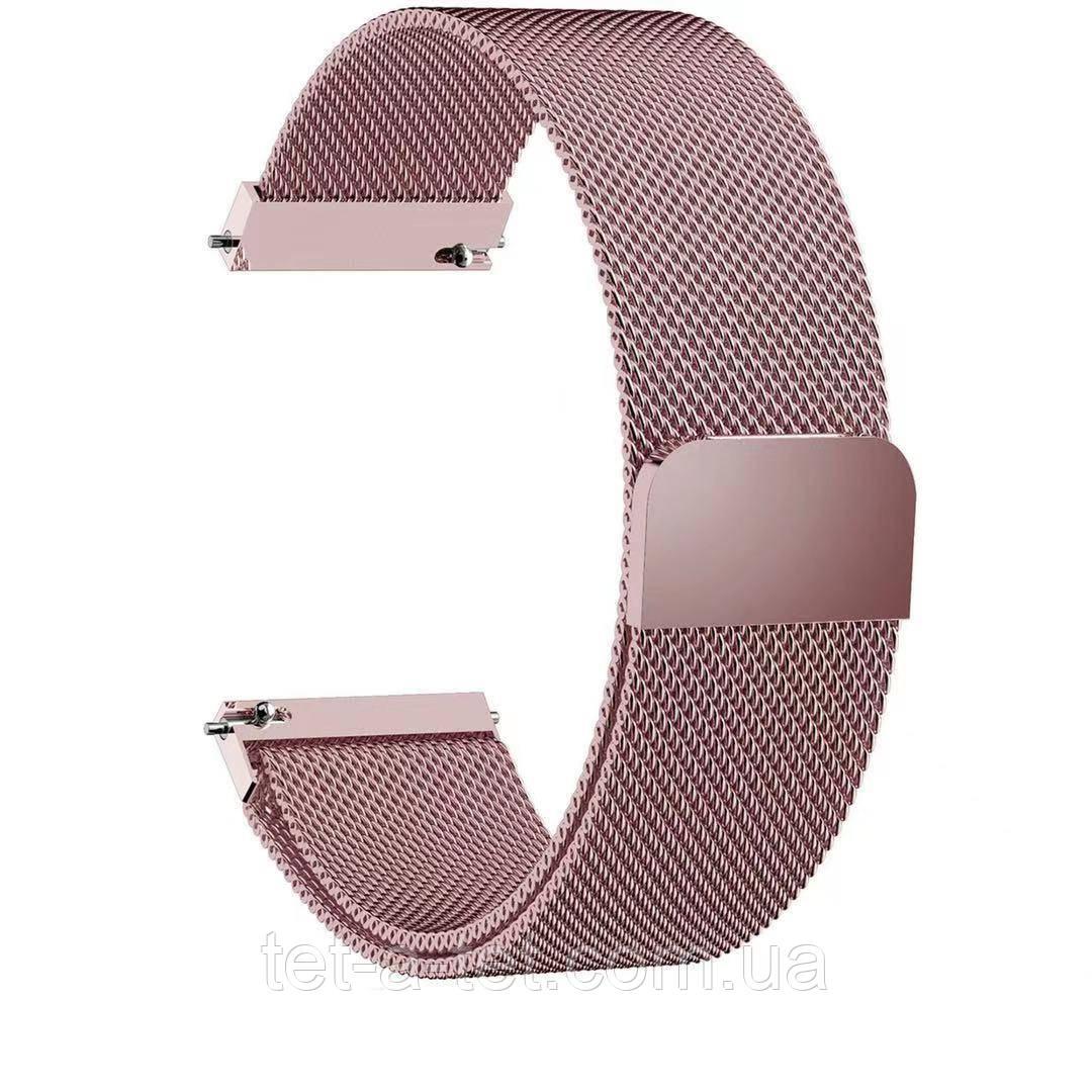 Металлический ремешок Milanese Loop для смарт-часов Maxcom / Samsung / Xiaomi Amazfit  20mm -  Pink (Розовый)