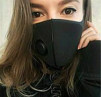 Pitta Mask / Питта Маска черная с клапаном Многоразовая маска PM2.5 (полиуретан) / маска защитная с клапаном.