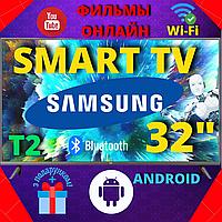 Телевизор Самсунг 32 дюйма Samsung smart+Т2 FULL HD WI-FI вай-фай LED ЛЕД ЖК DVB-T2 телевізор смарт