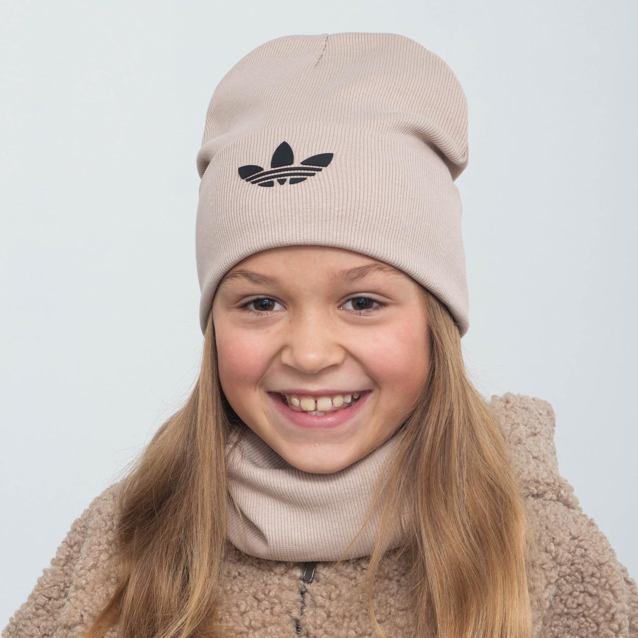 """Комплект """"Рубчик"""" х/б  Adidas  (отворот) беж"""