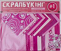 """Набор для творчества """"Скрапбукинг"""" № 1 бумага 30*25см(20л)+пайетки, цвет розовый"""