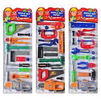 Детский набор  инструментов T 618-1-2-4  3 вида