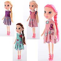 Кукла A615-R30  24см