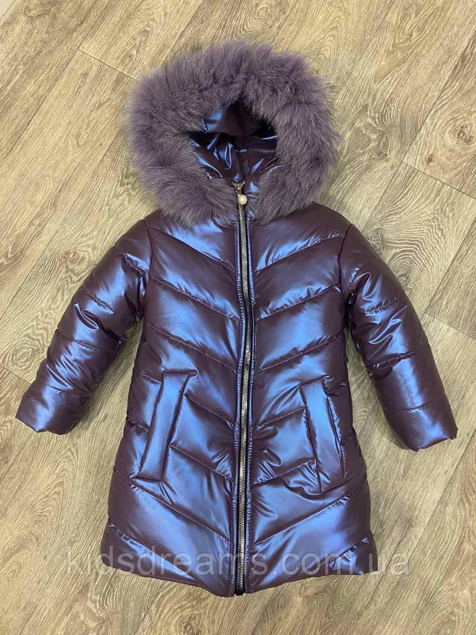 Куртка Зимова для дівчаток