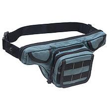 Поясна сумка для зброї DANAPER Defender (170х350х110мм), сіра