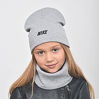 """Комплект """"Рубчик"""" х/б подвійний Nike (відворот) сірий"""