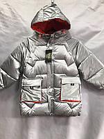 Куртка дитяча розмір 32-40 (6-10) років, фото 1