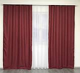 Готовий комплект штор мішковина блекаут на тасьмі 150х270 см з тюлем шифон 400х270 см Колір Бордовий, фото 3