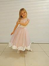 Детское нарядное пудровое платье 3Д-Кружево 98-122