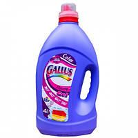 Гель для стирки Gallus для цветного белья 4л