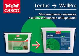 Универсальный клей для обоев Casco Wall Pro (Lentus) 15л (Каско Волл Про)