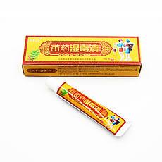 Китайський натуральний крем від псоріазу - засіб від проблем шкіри (псоріаз, дерматит, грибок), 15г, фото 3