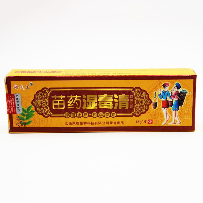Китайський натуральний крем від псоріазу - засіб від проблем шкіри (псоріаз, дерматит, грибок), 15г