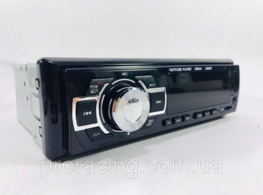 Автомагнітола MP3-2055 Bluetooth