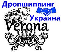 Дропшиппинг оптом Украина компания интернет магазин поставщики обувь одежда