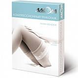 Панчохи жіночі лікувальні компресійні, з закритим носком І компресія, фото 4